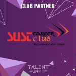 SUST Career Club